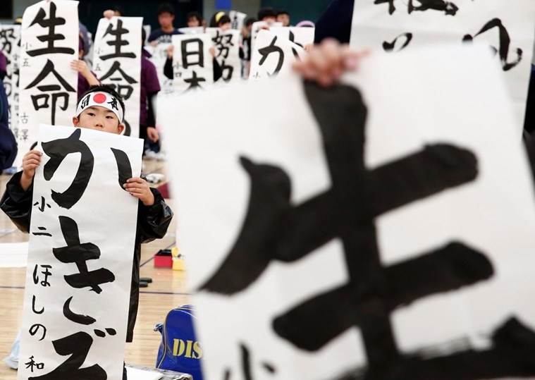 Crianças japonesas participam no tradicional concurso de caligrafia