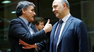 Grécia: Governo aceita mais reformas para acordo com credores