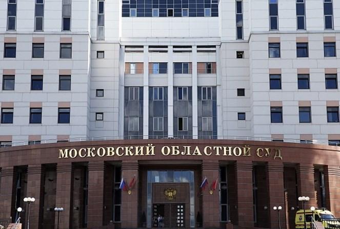 Três mortos em tiroteio na Rússia