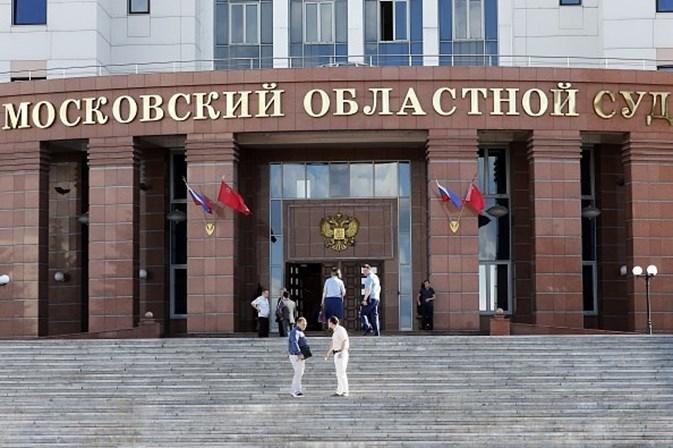 Três mortos em tiroteio num tribunal de Moscovo