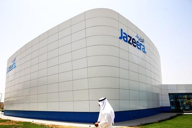 Israel pretende fechar escritórios da Al Jazeera