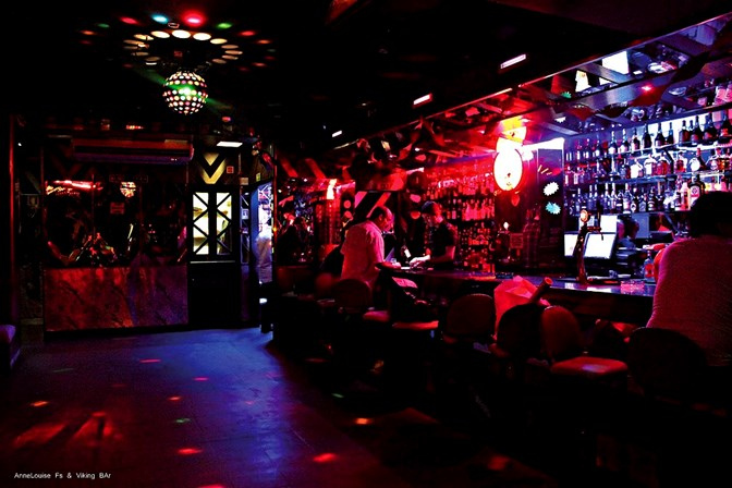 Karaoke: se desafinar, ninguém vai levar a mal
